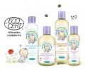 Lansinoh® Органска козметика