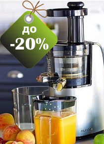 Hurom Slow Juicer